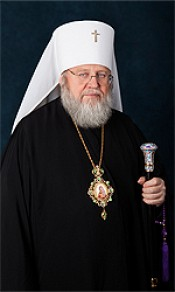 His Eminence Metropolitan HILARION, First Hierarch of Russian Church Abroad